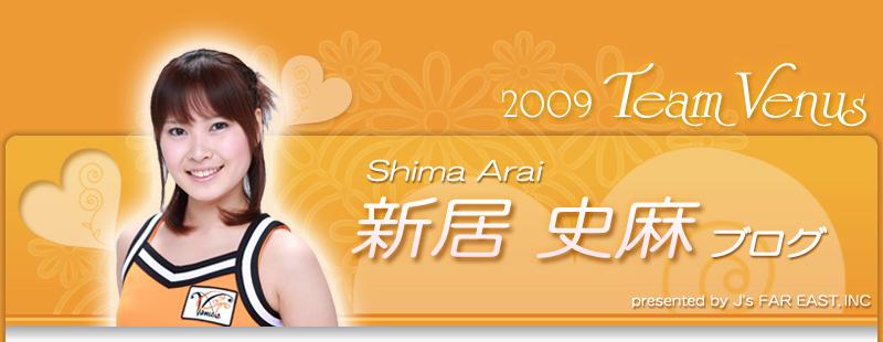 head_shima.jpg